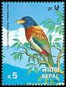 Cl: Great Barbet (Megalaima virens) SG 641 (1996)