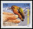 Cl: White-browed Piculet (Sasia ochracea) SG 809 (2004)  [3/37]