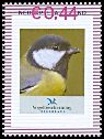 Cl: Great Tit (Parus major)(Repeat for this country)  SG 2823 (2007)