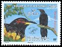New Caledonia <<Meliphage toulou>> SG 1414 (2007)