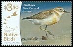 Cl: Red-breasted Plover (Charadrius obscurus aquilonius) SG 3908 (2017)  [11/25]