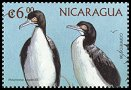 Cl: Guanay Cormorant (Phalacrocorax bougainvillii)(Out of range)  SG 3758 (1999)