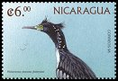 Cl: Pitt Island Shag (Phalacrocorax featherstoni)(Out of range and no other stamp)  SG 3757 (1999)