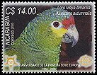 Cl: Red-lored Parrot (Amazona autumnalis) <<Loro mejia amarilla>> (not catalogued)  (2006)  [5/24]