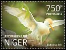 Cl: Cattle Egret (Bubulcus ibis)(Repeat for this country) (I do not have this stamp) (not catalogued)  (2014)