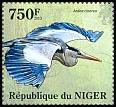 Cl: Grey Heron (Ardea cinerea)(I do not have this stamp) (not catalogued)  (2013)