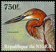 Cl: Goliath Heron (Ardea goliath)(I do not have this stamp) (not catalogued)  (2013)