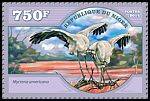 Cl: Wood Stork (Mycteria americana)(Out of range) (I do not have this stamp) (not catalogued)  (2014)