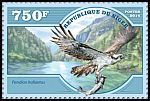 Cl: Osprey (Pandion haliaetus)(I do not have this stamp) (not catalogued)  (2014)