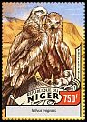 Cl: Black Kite (Milvus migrans)(I do not have this stamp) (not catalogued)  (2016)