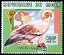 Cl: Egyptian Vulture (Neophron percnopterus) <<Vautour percnopt&egrave;re>> (not catalogued)  (1999)