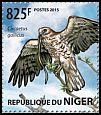 Cl: Short-toed Eagle (Circaetus gallicus)(I do not have this stamp) (not catalogued)  (2015)