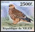 Cl: Rough-legged Hawk (Buteo lagopus)(Out of range) (I do not have this stamp) (not catalogued)  (2013)  [8/17]