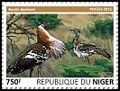 Cl: Stanley Bustard (Neotis denhami)(I do not have this stamp) (not catalogued)  (2015)