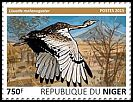 Cl: Black-bellied Bustard (Lissotis melanogaster)(I do not have this stamp) (not catalogued)  (2015)