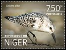 Cl: Sanderling (Calidris alba)(I do not have this stamp) (not catalogued)  (2014)