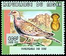 Cl: European Turtle-Dove (Streptopelia turtur) <<Tourterelle des bois>> (not catalogued)  (1999)