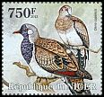Cl: Namaqua Dove (Oena capensis)(I do not have this stamp) (not catalogued)  (2013)