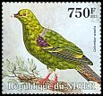 Cl: Bruce's Green-Pigeon (Treron waalia)(I do not have this stamp) (not catalogued)  (2013)