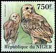 Cl: Pel's Fishing-Owl (Scotopelia peli)(I do not have this stamp) (not catalogued)  (2013)