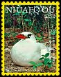 Cl: Red-tailed Tropicbird (Phaethon rubricauda)(Repeat for this country) (I do not have this stamp)  SG 430 (2016)