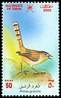 Cl: Graceful Prinia (Prinia gracilis) SG 586 (2002)