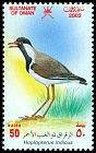 Cl: Red-wattled Lapwing (Vanellus indicus) SG 589 (2002)