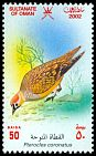Cl: Crowned Sandgrouse (Pterocles coronatus) SG 593 (2002)