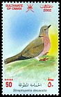 Cl: Eurasian Collared-Dove (Streptopelia decaocto) SG 578 (2002)