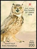 Cl: Pharaoh Eagle-Owl (Bubo ascalaphus) new (2016)