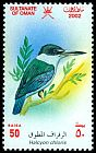 Cl: Collared Kingfisher (Todirhamphus chloris) SG 592 (2002)