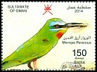 Cl: Blue-cheeked Bee-eater (Merops persicus) new (2014)