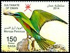 Cl: Blue-cheeked Bee-eater (Merops persicus)(Repeat for this country)  new (2014)
