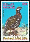 Cl: Black Francolin (Francolinus francolinus)(Repeat for this country)  SG 394 (1975)