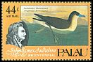 Cl: Audubon's Shearwater (Puffinus lherminieri)(Repeat for this country)  SG 72 (1985)