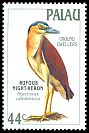 Cl: Rufous Night-Heron (Nycticorax caledonicus) SG 229 (1988) 50