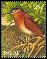 Cl: Rufous Night-Heron (Nycticorax caledonicus)(Repeat for this country)  SG 309 (1989) 50