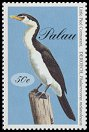 Cl: Little Pied Cormorant (Phalacrocorax melanoleucos)(Repeat for this country)  SG 680 (1994)