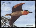 Cl: Rufous Night-Heron (Nycticorax caledonicus)(Repeat for this country)  SG 1066 (1996)