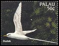 Cl: White-tailed Tropicbird (Phaethon lepturus)(Repeat for this country)  SG 1075 (1996)