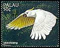 Cl: Sulphur-crested Cockatoo (Cacatua galerita)(Introduced)  SG 1076 (1996)