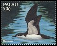 Cl: Audubon's Shearwater (Puffinus lherminieri)(Repeat for this country)  SG 1082 (1996)
