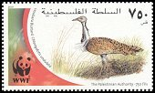 Cl: Macqueen's Bustard (Chlamydotis macqueenii)(Repeat for this country)  SG 207 (2001)