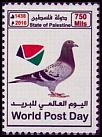 Cl: Rock Pigeon (Columba livia)(I do not have this stamp)  new (2017)