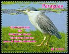 Cl: Striated Heron (Butorides striata) <<Garcita Azulada>> (I do not have this stamp)  new (2012)  [8/14]