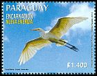 Cl: Great Egret (Ardea alba)(I do not have this stamp)  new (2012)  [8/14]