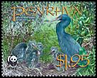 Cl: Pacific Reef-Heron (Egretta sacra)(Repeat for this country)  SG 550 (2008)  [4/60]