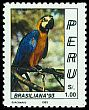 Cl: Blue-and-yellow Macaw (Ara ararauna) SG 1807 (1993) 90
