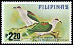 Cl: Mindoro Imperial-Pigeon (Ducula mindorensis) SG 1506 (1979) 100