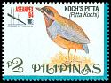 Cl: Whiskered Pitta (Pitta kochi)(Endemic or near-endemic)  SG 2692 (1994)